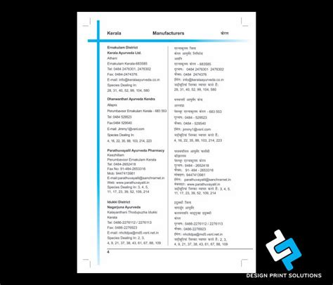 Business Directory Layout Design | directory designing and printing services company in delhi