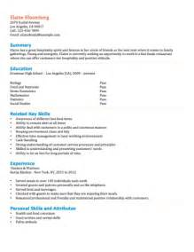 Resume Template For Teens 12 Free High School Student Resume Examples For Teens
