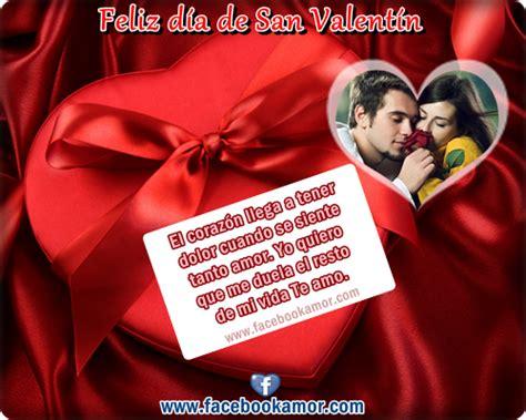 imagenes romanticas x san valentin imagenes romanticas para san valentin im 225 genes bonitas