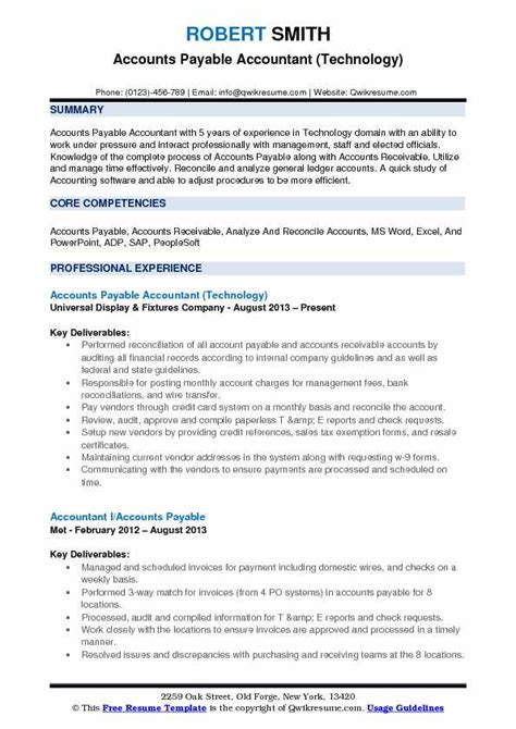 Accounts Payable Resume Pdf by Accounts Payable Process Resume Talktomartyb