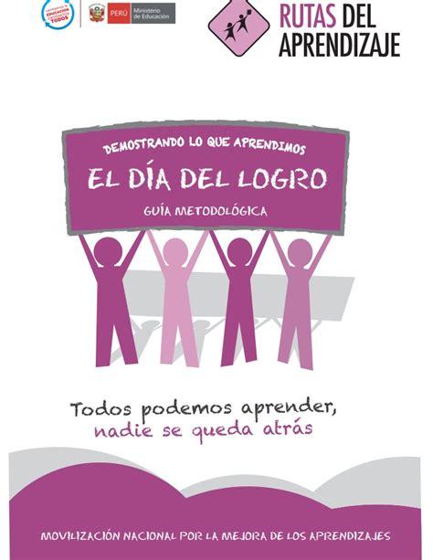 Imagenes Sobre El Dia Del Logro | dia del logro