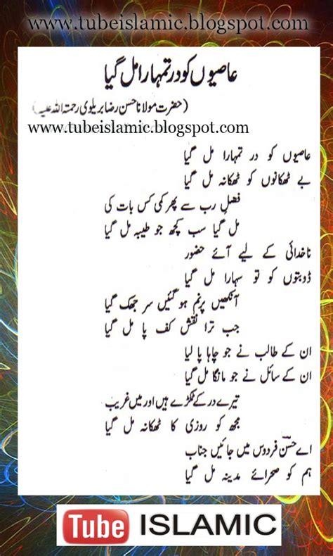 is tattoo haram in islam in urdu share