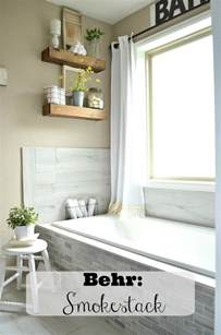 Western Bathroom Ideas transitioning to farmhouse style shopping guide