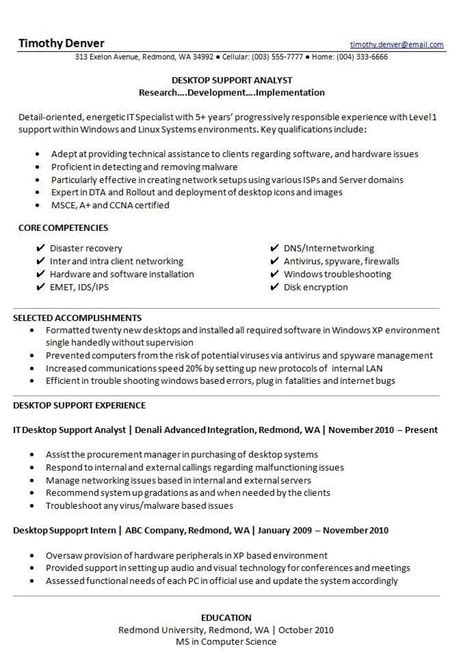 best resume format 2014 doc best resume format 2014 resume template easy http www 123easyessays