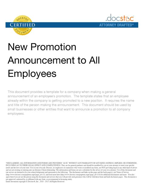 promotional email templates best photos of new employee announcement memos new