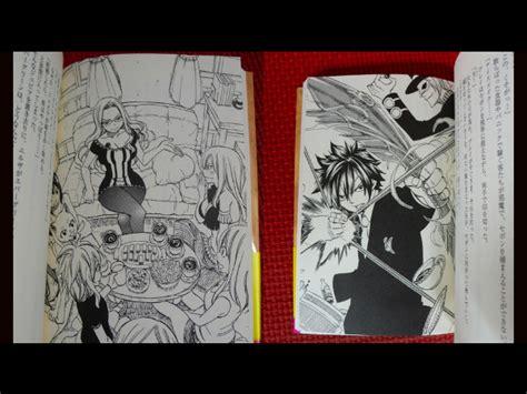 fairy tail light novel fairy tail s light novel kokoro no yadoru scent 4 by