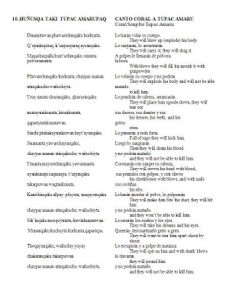 poesias para el cusco harawikuna poemas en qechua