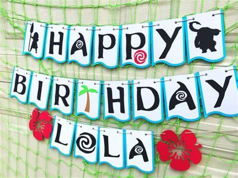 moana birthday party name banner idea moana birthday