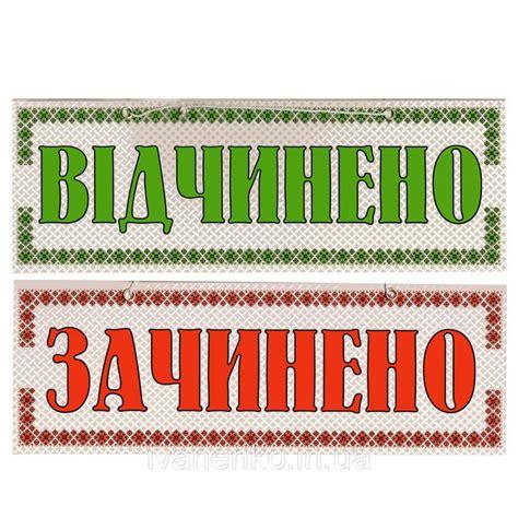consolato ucraina a roma uff consolare dell ambasciata d ucraina консульський