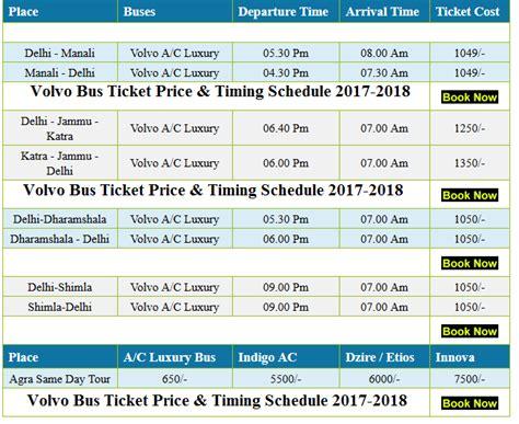 volvo bus ticket price timing schedule      news pakistan volvo bus