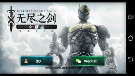 infinity blade 2 apk infinity blade saga v1 1 156 apk data android gapmod appmod