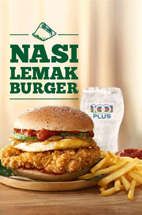 mcdonalds  nasi lemak burger mcdonalds malaysia