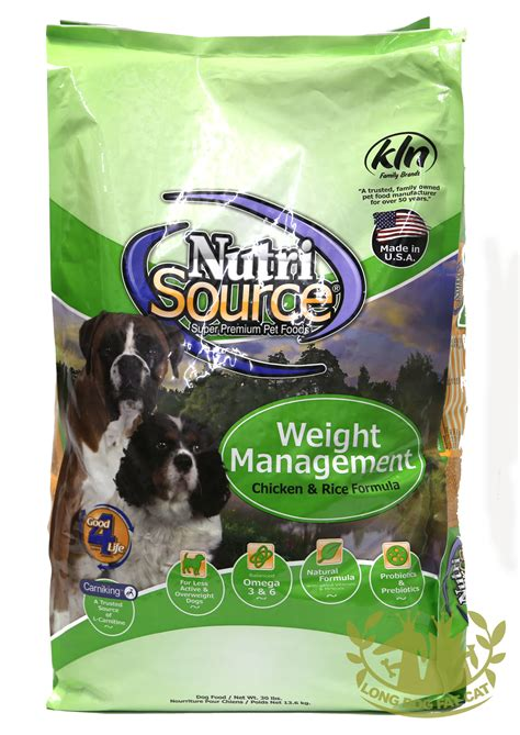 weight management food for dogs nutrisource weight management food