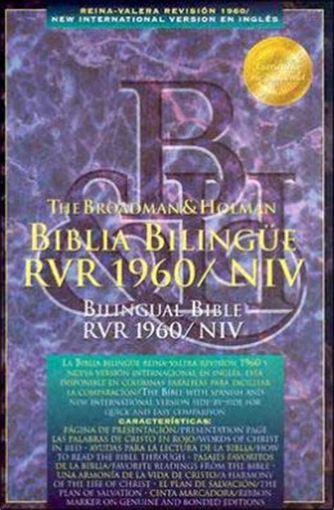 biblia bilingue pr rvr 1960 nkjv biblia bilingue rvr 1960 niv 1960 reina valera revision y new international version tapa dura