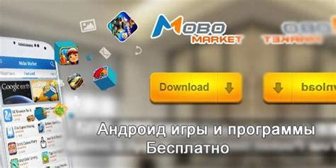 sketchbook pro mobomarket mobo market скачать бесплатно на андроид