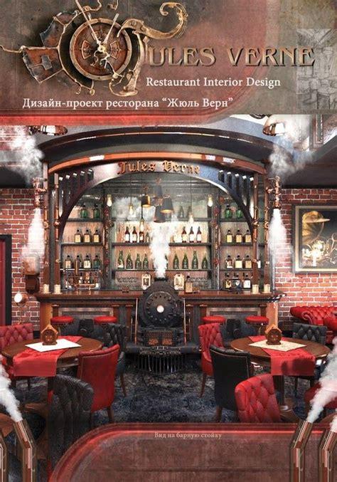 cafe design brief jules verne restaurant jules verne restaurant interior