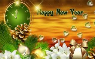 happy new year 2016 beautiful hd wallpapers pictures hd