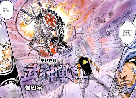Novel Paint My Korean Story manhwa korean story and painting 2012 the colours of korean comics the east