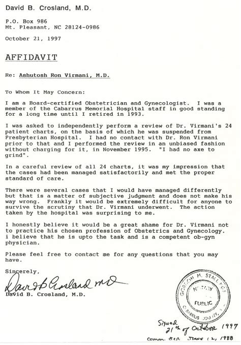 Support Letter Affidavit doc 12751650 affidavit of support letter sle