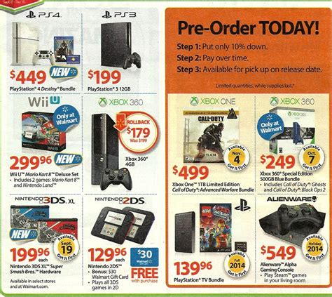 new xbox 360 console 2014 new xbox 360 special edition console coming in october