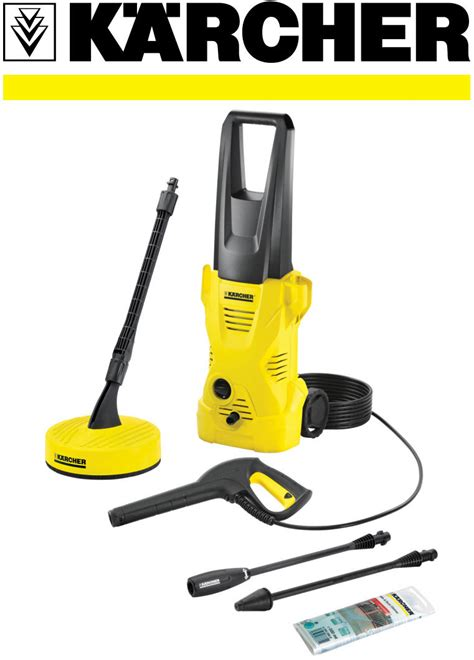 pressure washer patio brush karcher 110 bar pressure washer cleaning kit patio lance