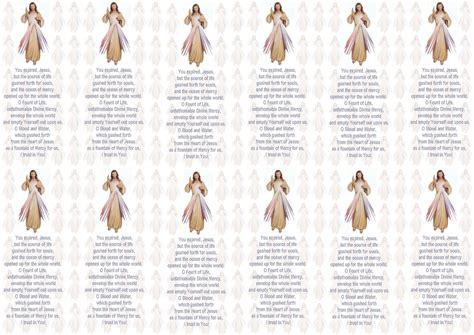 printable holy cards free printable prayer cards divine mercy prayer cards