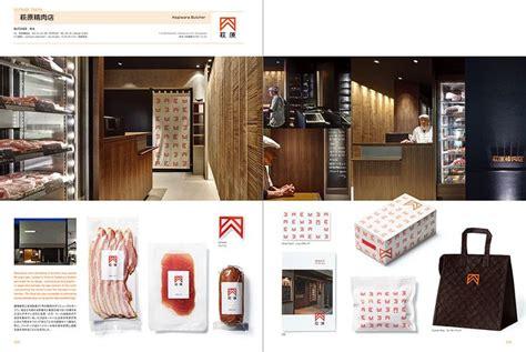 butcher shop design layout 11 best too cool to throw away 捨てずにとっておきたくなるデザインのアイデア