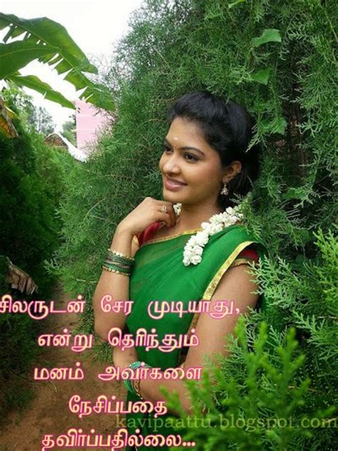 love feeling malayalam images search results for love feeling malayalam messages