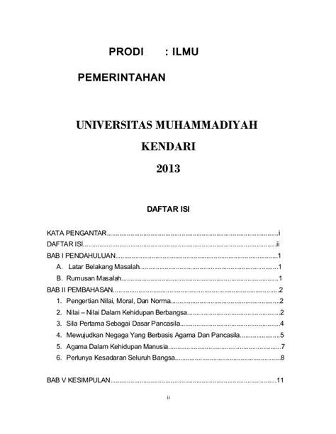 Menguak Teori Hukum Dan Teori Peradilan Achmad Ali hukum agama islam kaintanya dengan pancasila