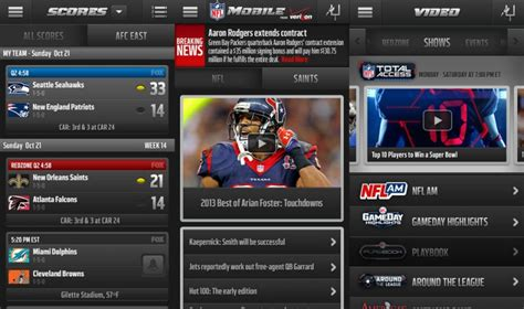 nfl mobile scores how to bowl 50 for free on your iphone