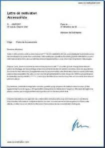 application letter sle mod 232 le de lettre de motivation