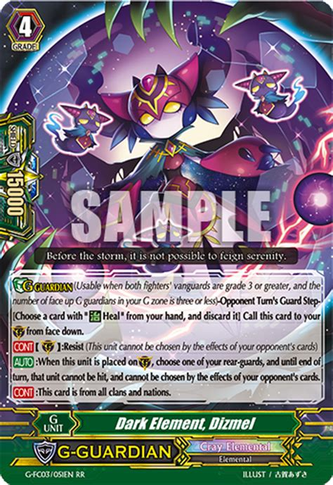 Cardfight Vanguard Flower Princess Of Perpetual Summer Verano cardfighter s column 2016 04 22 cardfight vanguard
