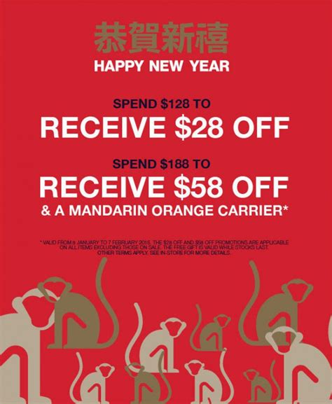new year 2016 singapore offers enjoy discounts up to 58 when you spend at gap before