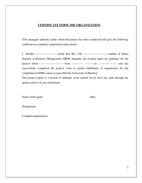 Conduct Certificate Letter Format conduct certificate format pdf kerala images certificate