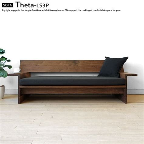 Unique Sofas 842 by Modern Wooden Sofa Designs 2013 Www Imgkid The