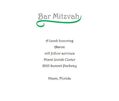 bar mitzvah card template bar mitzvah reception cards 2 free wording theroyalstore