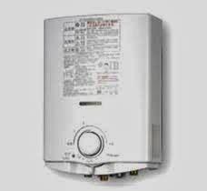 Upah Pasang Water Heater pasang pemanas air water heater sendiri tukangsipil