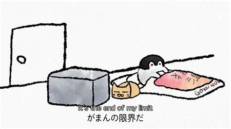 futon no naka kara detakunai lyrics 打首獄門同好会 uchikubi gokumon doukoukai i don t wanna get