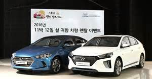 hyundai ioniq makes world debut in south korea images