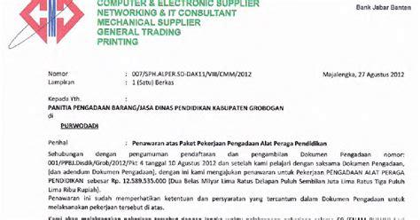 bentuk jaminan penawaran dari bank pengadaan eprocurement