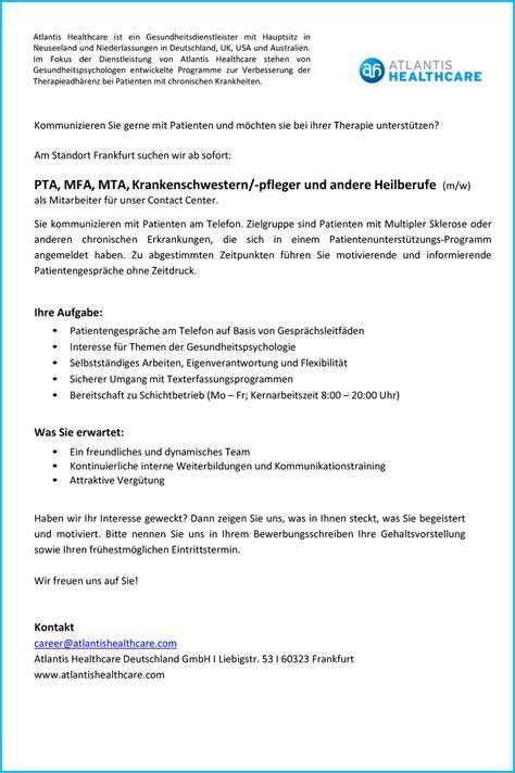 Anschreiben Fruhestmoglicher Eintrittstermin Und Gehaltsvorstellung Stellenangebot Fachberater F 252 R Patientenzentrierte Kommunikation In Frankfurt