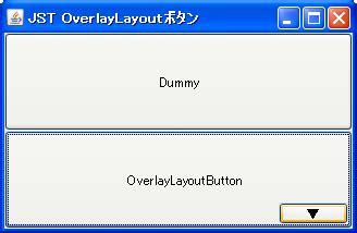 overlay layout java overlaylayoutの使用 java swing tips