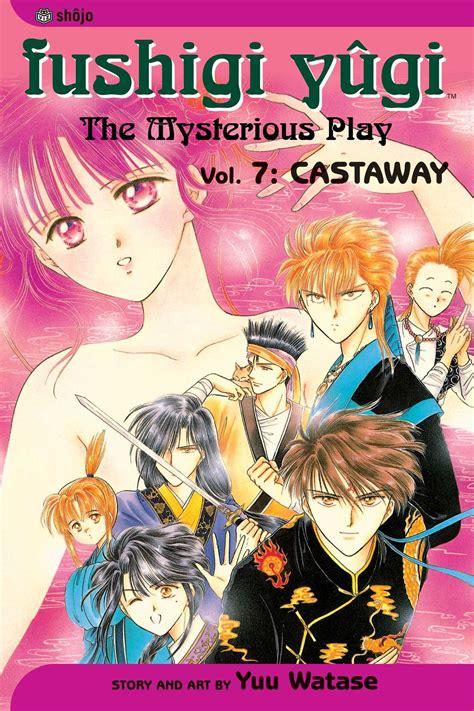 undeniable volume 7 books fushigi y 251 gi vol 7 book by yuu watase official