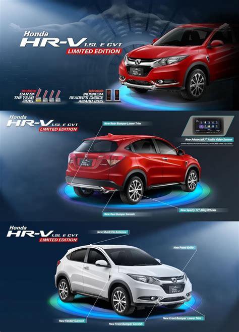 Honda Hr V 1 5 S Mt Bandung harga honda hr v 1 5 limited special edition dealer