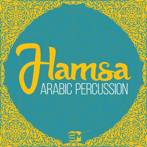arabic loops hip hop sles earth moments hamsa arabic percussion producer