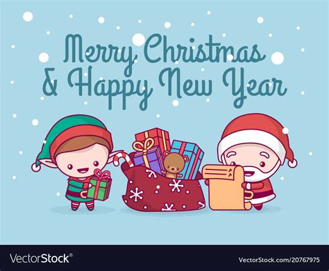 merry christmas cute kawaii character royalty  vector
