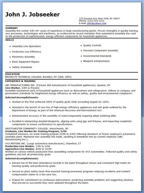 resume templates asembly worker the world s catalog of ideas