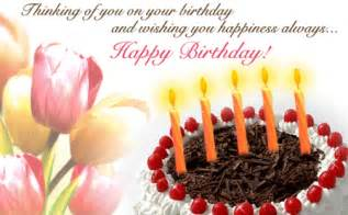 free beautiful photos collection free beautiful happy birthday wishes greeting ecards