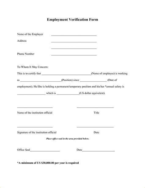 verification of employment form template printable employment verification form complete guide