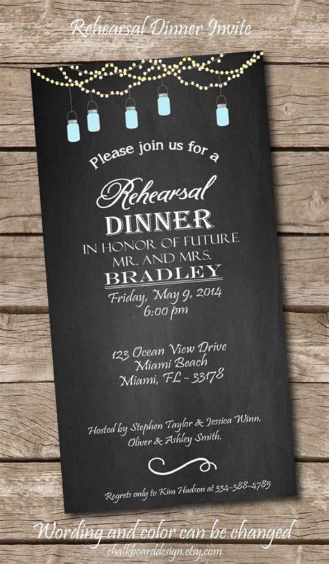 printable wedding rehearsal dinner invitations printable rehearsal dinner invite printables custom